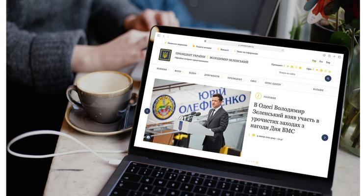 """В Украине хакеры """"обвалили"""" сайты Офиса президента и СБУ"""