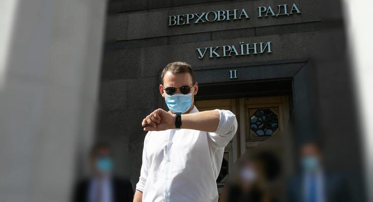 Нардепы подали 1200 поправок к закону об олигархах