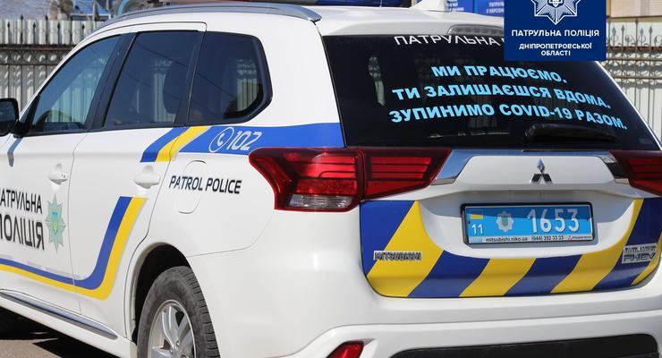 В Днепре пьяный убийца тащил труп по улице