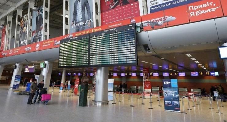 Заминирование аэропорта Львова: В полиции раскрыли содержимое подозрительной сумки
