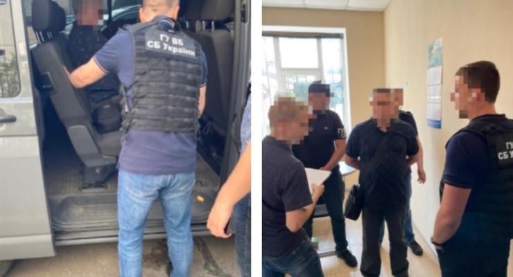 В Херсоне СБУшники сливали в РФ секретную информацию