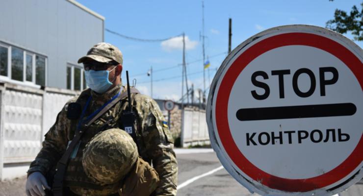 Украинцы смогут выехать из ОРДЛО через Россию без штрафов