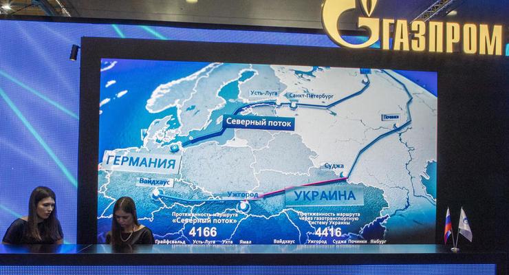 Украину не привлекали к переговорам по Севпотоку-2, - МИД