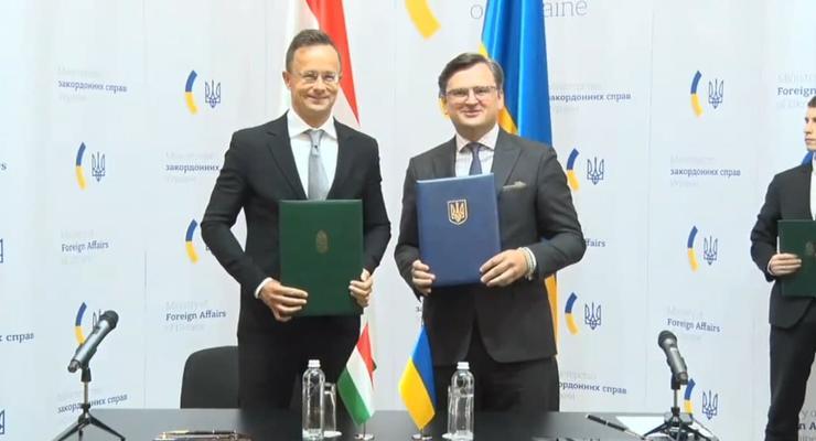 Украина и Венгрия подписали соглашение о взаимном признании дипломов