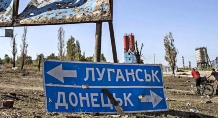 Украина осудила привлечение жителей ОРДЛО к выборам в Госдуму РФ