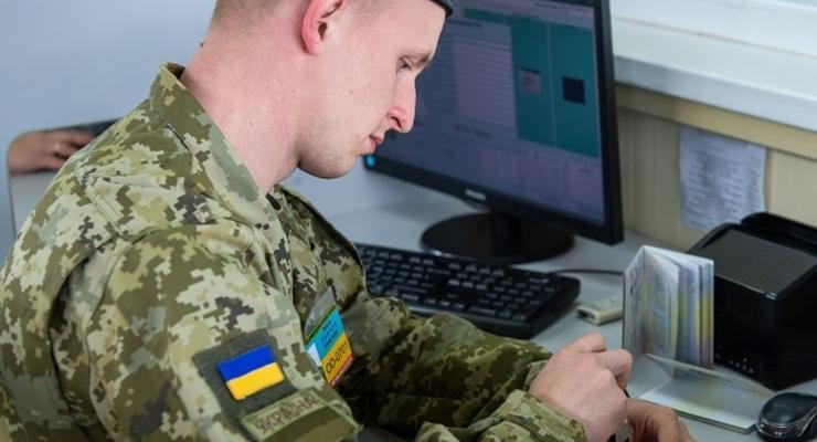 Пограничники не пустили в Украину 12 моряков РФ