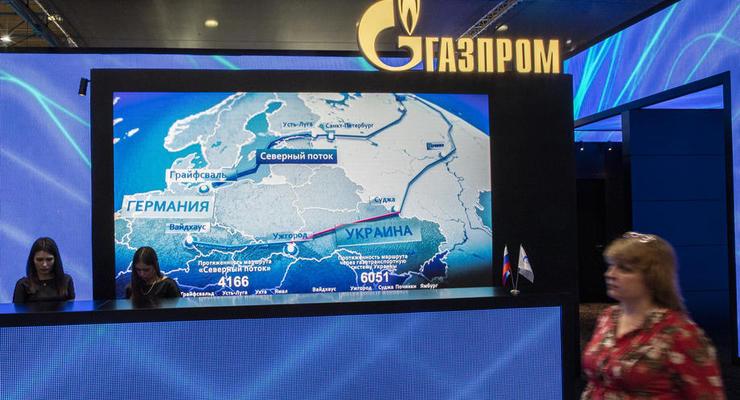 В Кремне назвали условие для транзита газа через Украину после 2024 года