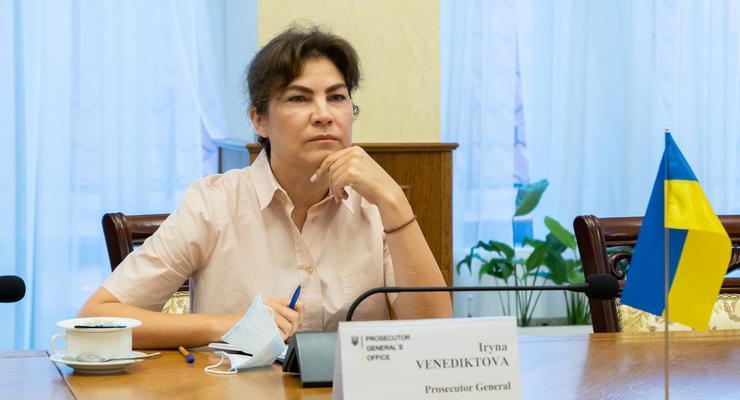 Генпрокурор подписала подозрение замглавы облсовета Харькова