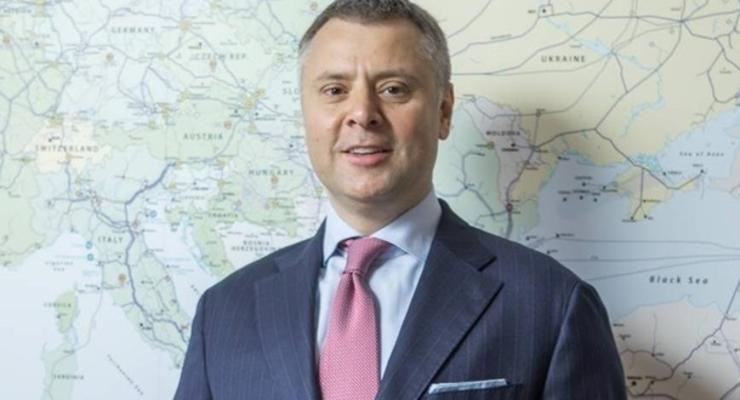Мы не можем верить никаким гарантиям РФ – Витренко