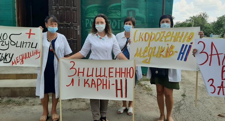 Медики перекрыли трассу Киев-Харьков: Озвучены требования