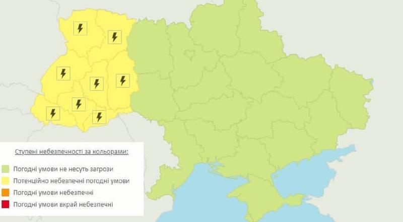Регионы, в которых может быть шторм / скриншот