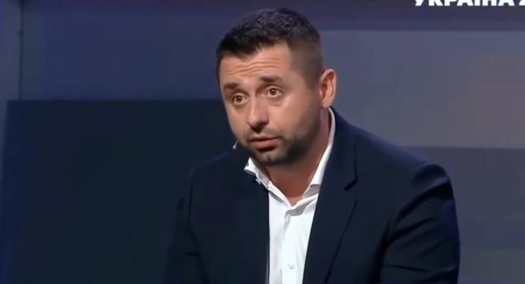 """Беседа Зеленского с Байденом будет """"на повышенных тонах"""", - Арахамия"""