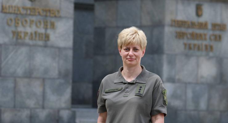 Одно из командований ВС Украины впервые возглавила женщина