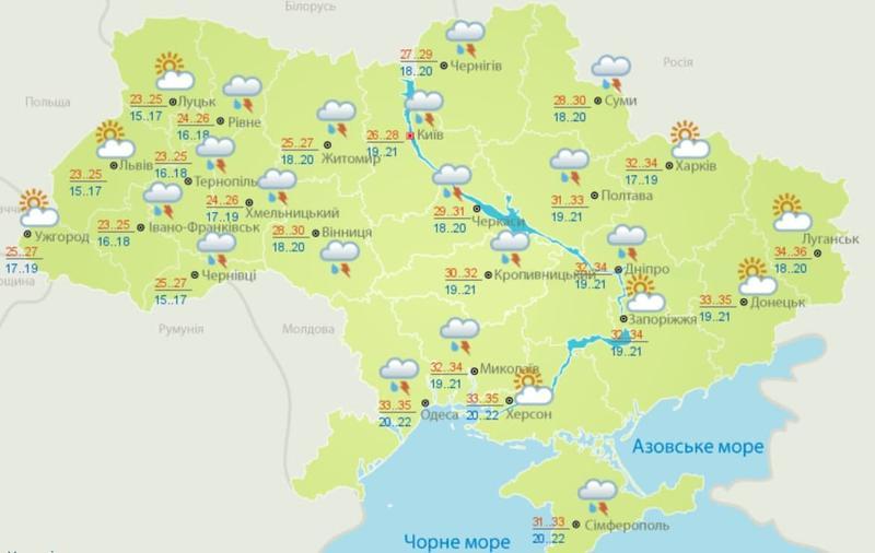 Погода 2 августа / скриншот
