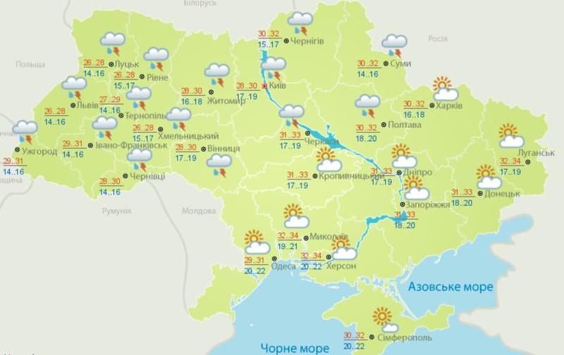 Погода 1 августа / скриншот