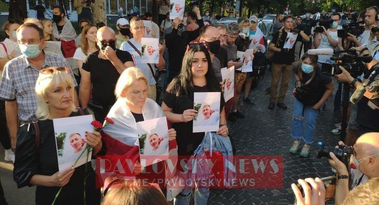 """""""Не забудем, не простим!"""": Под посольством Беларуси собрался пикет"""