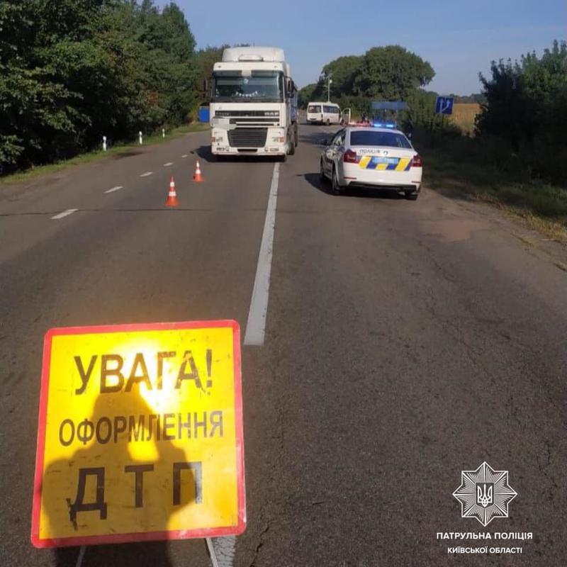 Фото с места ДТП / Полиция / Facebook