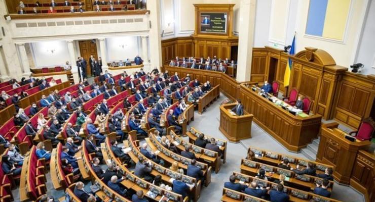 В Украине легализовали виртуальные активы