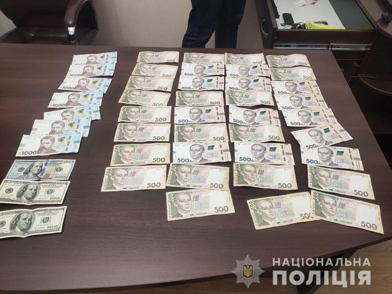 Фото с места обыска / npu.gov.ua