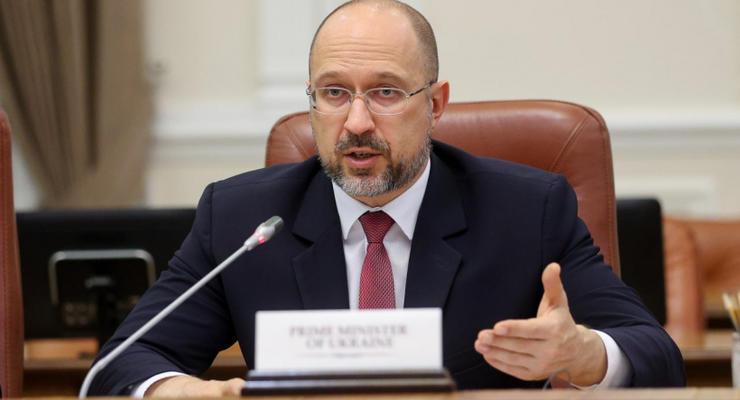 МБРР даст Украине $411 млн: Куда потратят деньги