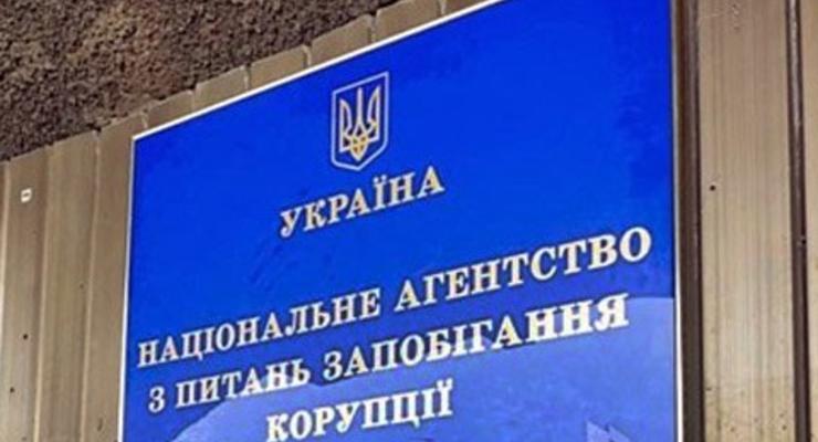 Научное сообщество выступило против избрания Ищейкина членом-корреспондентом НАМН