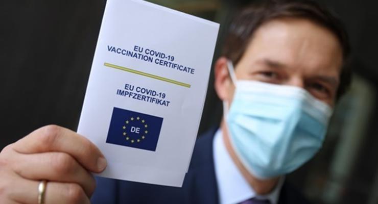 В Украине продлят действие COVID-сертификата
