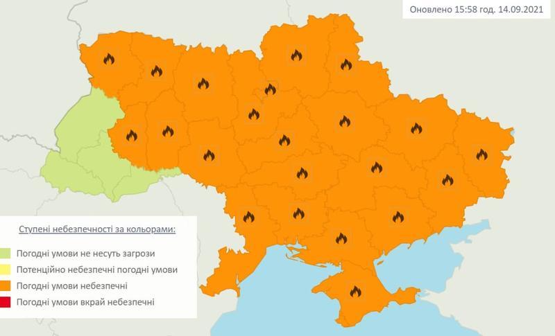 Скриншот / Укргидрометцентр
