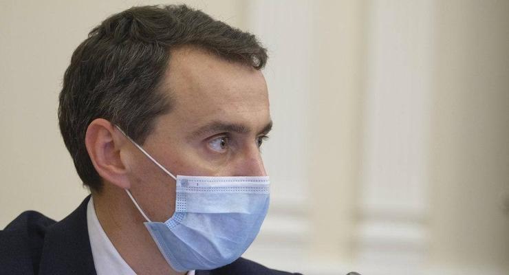 Ляшко рассказал, какие зарплаты будут у медиков в 2022 году