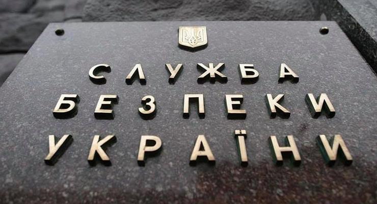 Задержание белорусских активистов в Украине: Названа причина