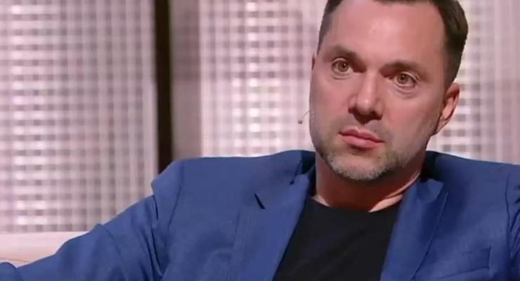 Арестович сообщил, как Украина освободит Донбасс, если Путин заболеет
