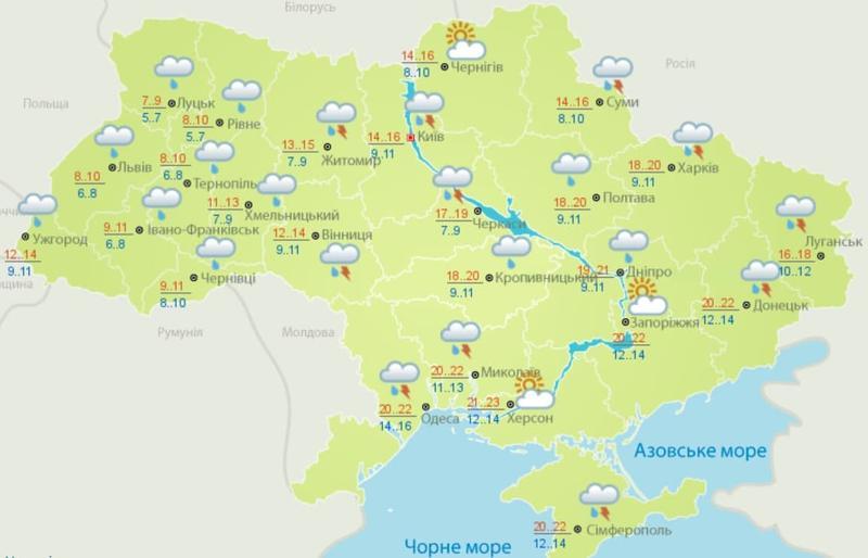 Прогноз погоды на 19 сентября от Укргидрометцентра / скриншот