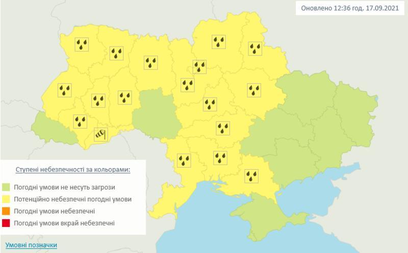 Штормовое предупреждение на субботу / Укргидрометцентр / Facebook