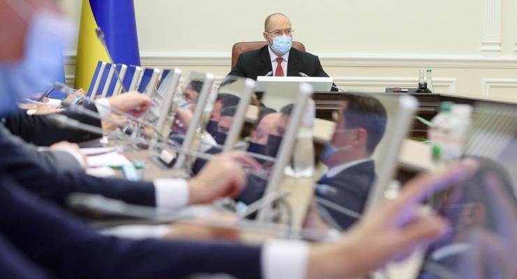 """С 22 сентября Украина попадет в """"желтый"""" карантин с новыми правилами"""