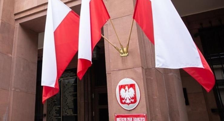 Угольный спор: Суд обязал Польшу выплачивать ЕС €500 тысяч в день