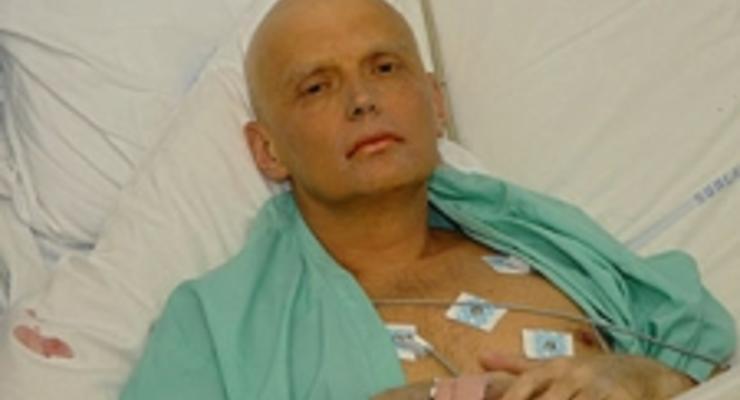 ЕСПЧ признал Россию виновной в убийстве Литвиненко