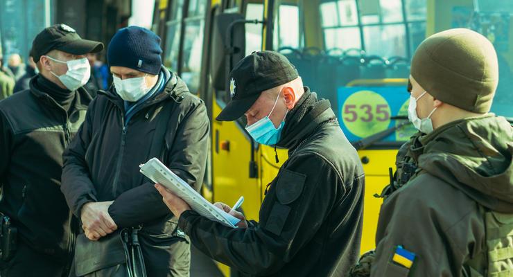 Карантин в Украине: С четверга в Киеве начнут штрафовать нарушителей