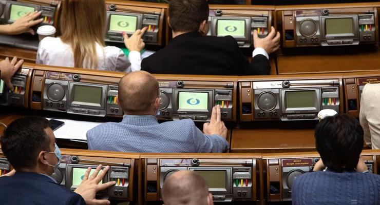 Рада приняла закон о борьбе с антисемитизмом
