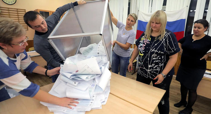 Рада не признала результаты выборов в Госдуму РФ