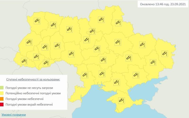 Укргидрометцентр / facebook