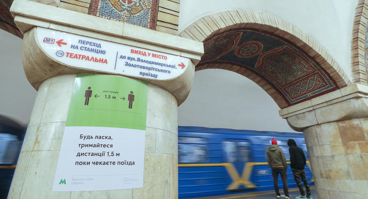 Завтра в Киеве могут закрыть три станции метро