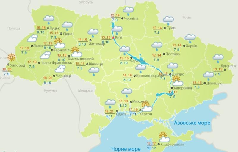 Погода в субботу / Укргидрометцентр