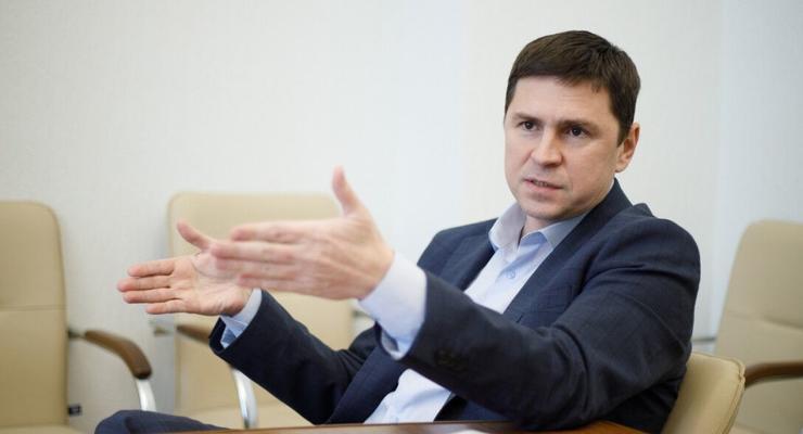 Игра олигархических структур в Украине провалилась - ОП