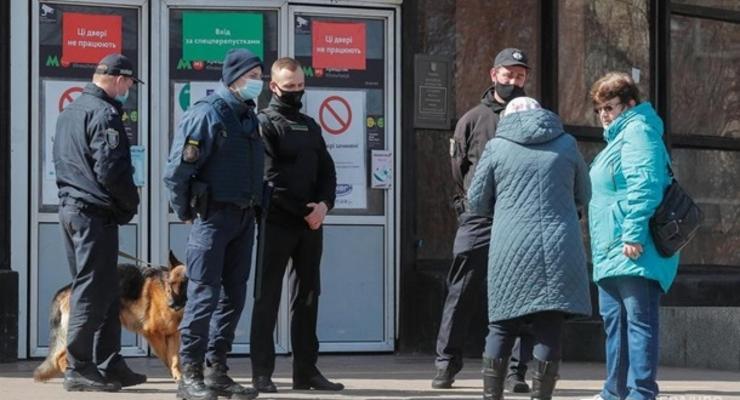 В Украине пять областей перешли в оранжевую зону
