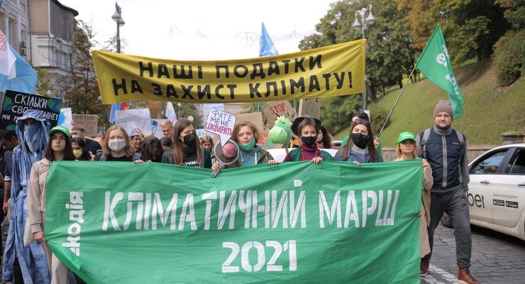 В Киеве сотни людей устроили Климатический марш