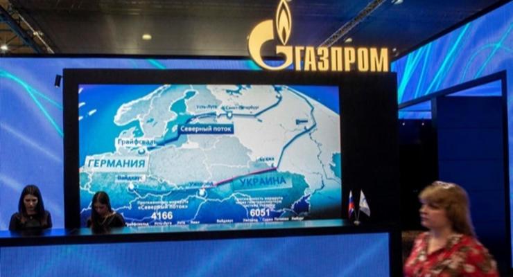 Нож в спину Украины. Газовый договор Венгрии с РФ