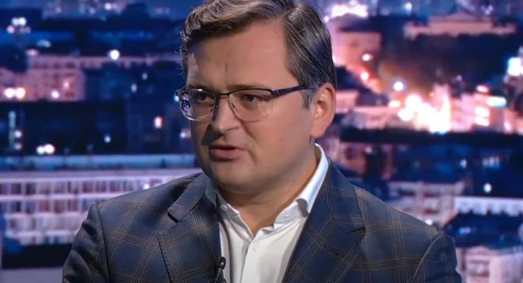 """Кулеба рассказал об """"историческом шансе"""" для Украины в сфере энергетики"""
