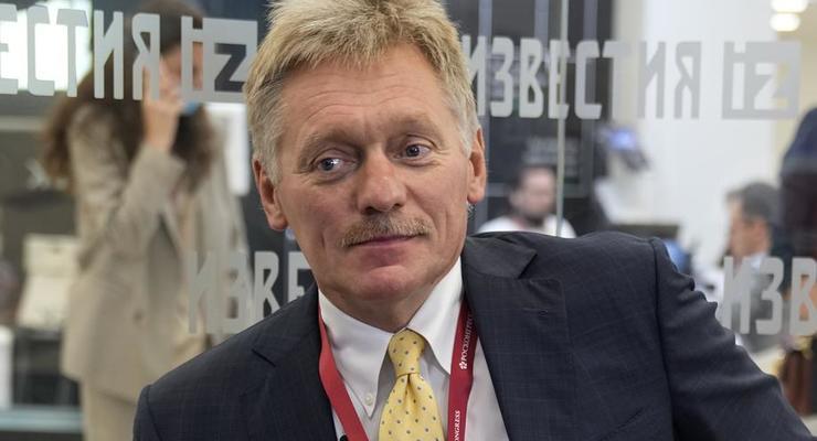 Россия готова продавать Украине газ напрямую, - Кремль