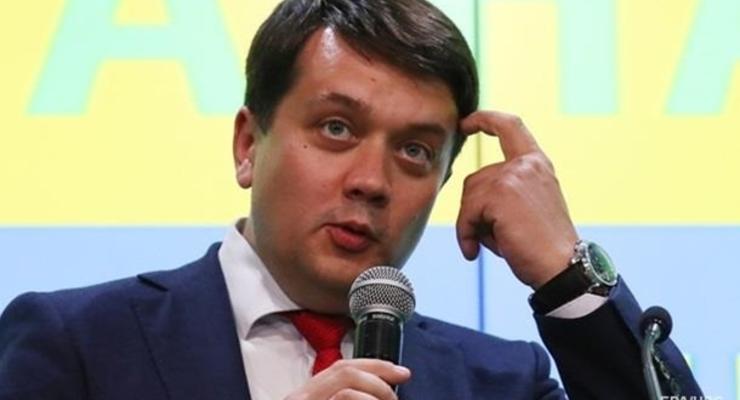 Разумков предложил ветировать закон об олигархах