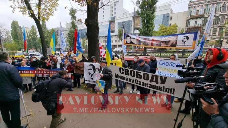 Акция в поддержку Саакашвили 13 октября 2021 / Pavlovsky News